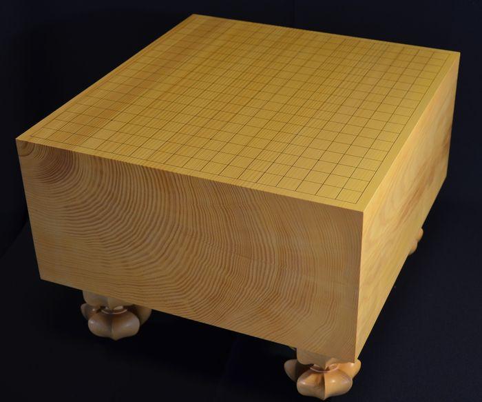 六寸三分碁盤全体